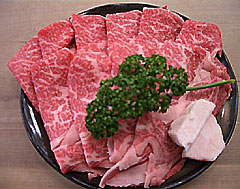 熊野牛(くまのぎゅう)